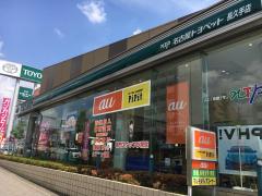 名古屋トヨペット長久手店