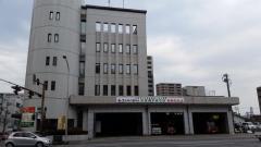 大分市消防局中央消防署