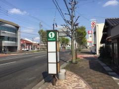 「加納新本町」バス停留所