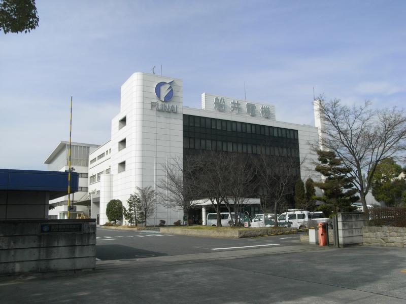 船井電機(株)