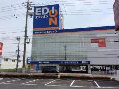 エディオン尾張旭店