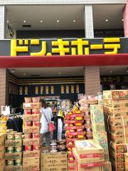 ドン・キホーテ鹿児島宇宿店