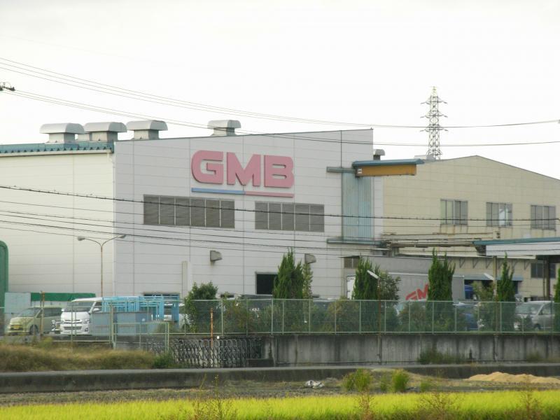GMB(株)