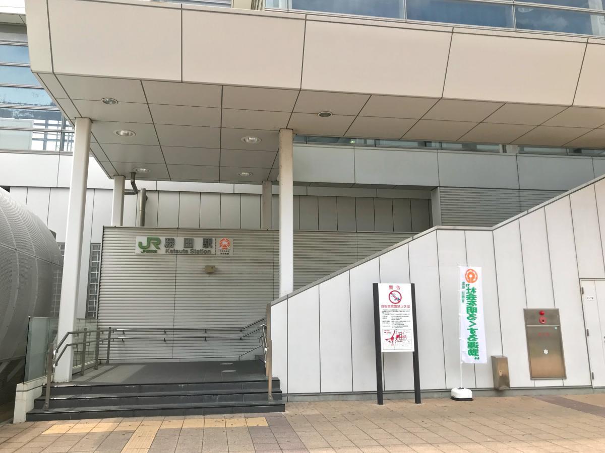 JR勝田駅