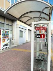 「中村区役所」バス停留所