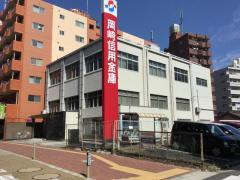 岡崎信用金庫尾頭橋支店