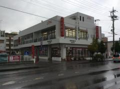 沖縄銀行美里支店