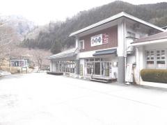 波賀不動滝公園「楓香荘」