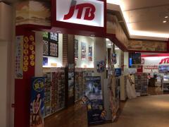 JTB mozoワンダーシティ店