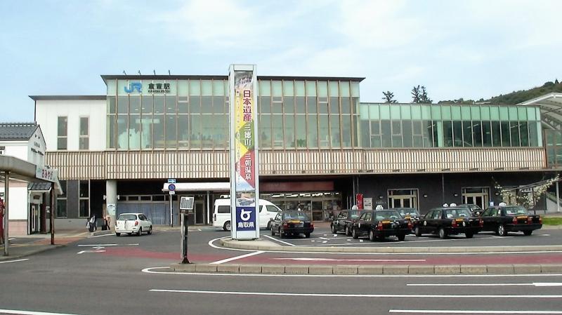倉吉駅(倉吉市)の投稿写真一覧...