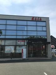 遠州信用金庫豊田支店