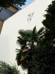 カトリック渋谷教会