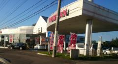 日産プリンス札幌大曲支店