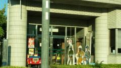 瓦木消防署