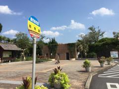 「動物園」バス停留所