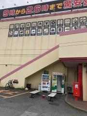 MEGAドン・キホーテ北鴻巣店
