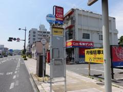 「伊福町1」バス停留所