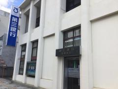 第三銀行豊橋支店