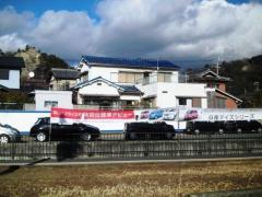 兵庫日産高砂竜山店