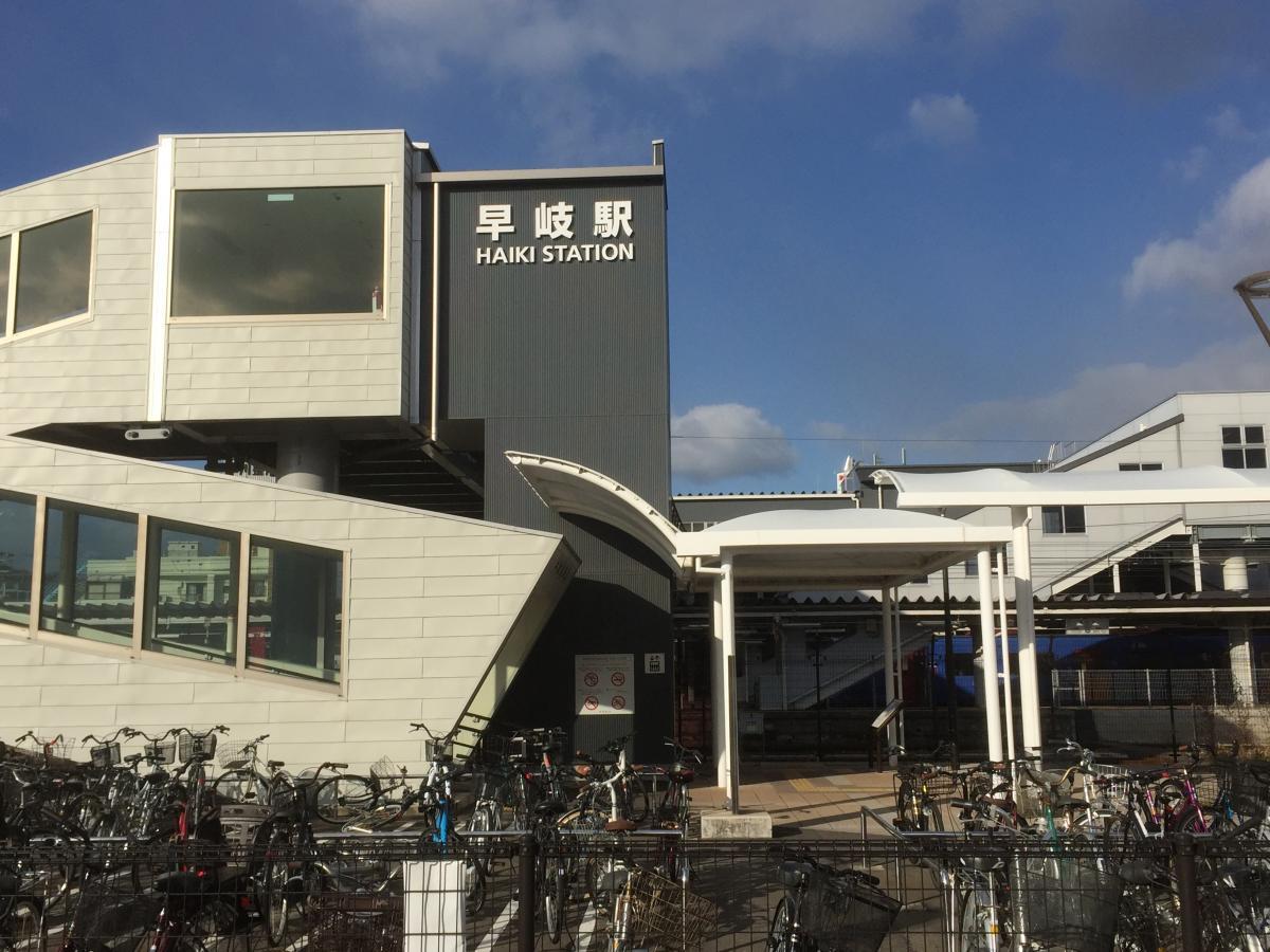 早岐駅の外観