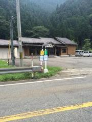 「原有賀」バス停留所