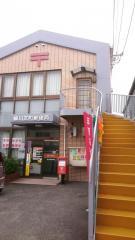 柳川京町郵便局