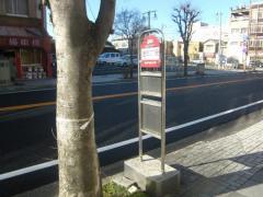 「通3」バス停留所