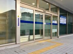 筑波銀行古河中央支店