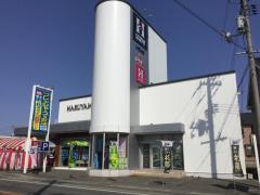 はるやま広島西条店