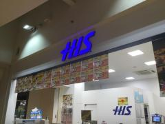 H.I.S. ららぽーと柏の葉営業所