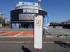 「神屋町西ディリパ姫路前」バス停留所