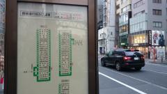 「神宮前六丁目」バス停留所