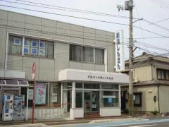 新潟信用金庫春日町支店