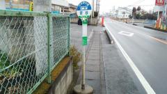「菅谷」バス停留所