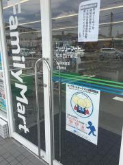 ファミリーマート松本合庁前店