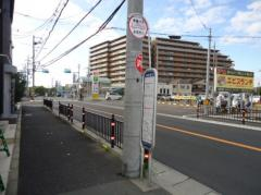 「長尾西口」バス停留所