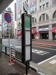 「東武浅草駅前(西側)」バス停留所