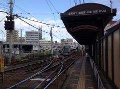 浦上車庫前駅