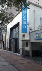 南日本銀行宮崎支店