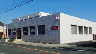 小坂井郵便局