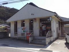 大滝郵便局