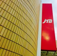 JTB九州 長崎支店