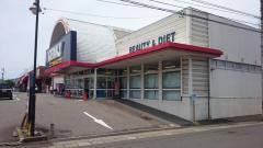 ゲンキー国高店