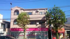 さくら薬局横浜六浦店