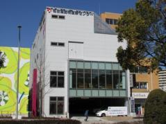 名古屋動物医療センター