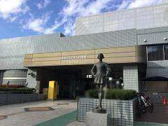 平和台体育館