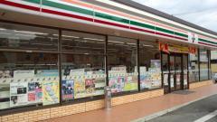 セブンイレブン松本インター店