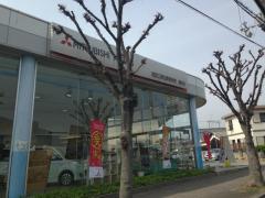 姫路三菱自動車販売高砂店