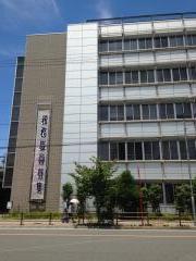 熱田税務署
