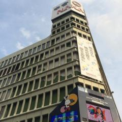 中合福島店